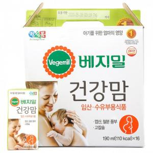 Sữa hạt Vegemil Healthy Mom Soymilk nội... - 10118578 ,  ,  , 11000 , Sua_hat_Vegemil_Healthy_Mom_Soymilk_noi_dia_Han_Quoc_16_hop_cho_me_bau_me_cho_con_bu-100117066 , bibabo.vn , Sữa hạt Vegemil Healthy Mom Soymilk nội...